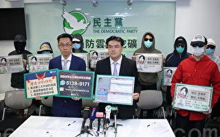 香港多宗誤導投資雲端挖礦 涉款 320萬