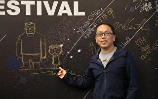 台灣原創動畫《小兒子》入圍多項國際影展