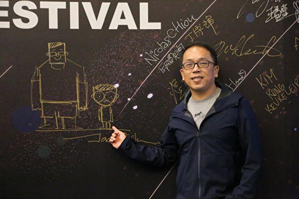 台湾原创动画《小儿子》入围多项国际影展