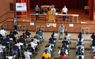 香港DSE中文科考生範文部份表現參差