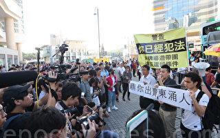 香港團體東涌自發舉報黑工導遊