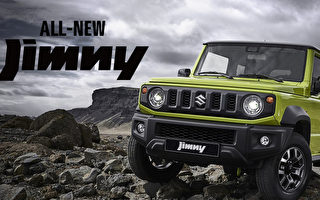 回归经典的蜕变——All New Suzuki Jimny