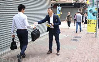 香港民主派设22街站全力支持李卓人
