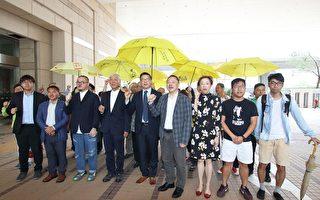 英國跨黨派動議聲援香港「占中九子」