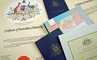 逾170個職業 南澳批准可獲雇主擔保簽證