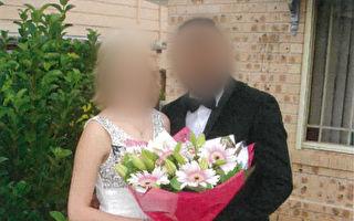 澳洲假结婚骗永居案层出不穷 两年增一倍