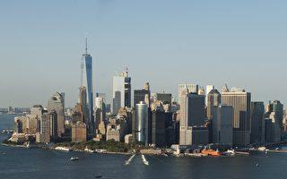 紐約經濟及就業增長 失業率創新低