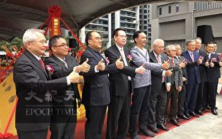 纺织股王儒鸿 投资64亿在新庄兴建企业总部