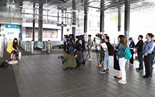 全球首齣機場捷運列車沉浸式戲劇  《過站不下》