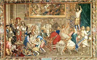 法国宝级工艺 戈布兰挂毯及家具厂(上)