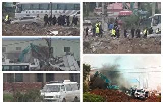 沈阳民营企业遭强拆 中共被指拿法律当手纸