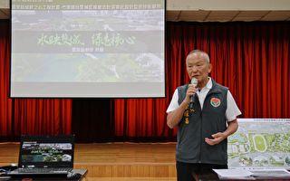 竹南头份双城计划    水映双城绿色核心