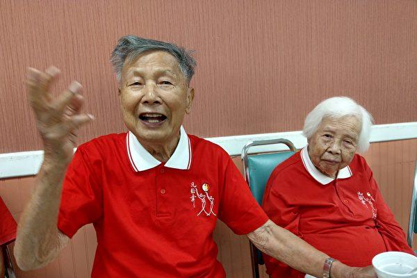 百歲人瑞 賴晉智鍾志暄相偕相守77載