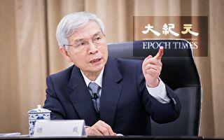 台央行总裁:小额转账手续费有调降空间