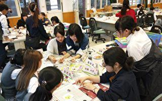 日姊妹校造訪 溪湖高中學生秀英語