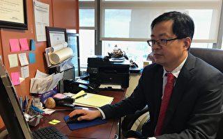 非法入境不得申請庇護  律師解讀