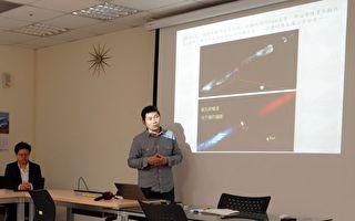 恆星寶寶噴流 台中研院領先全球證實帶有磁場