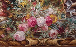 法国国宝级工艺 戈布兰挂毯及家具厂(下)