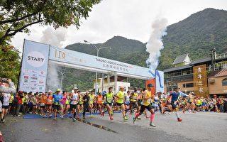 雲朗觀光太魯閣馬拉松12月1日熱鬧登場