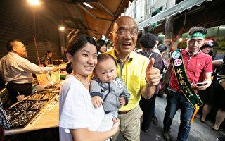 市场扫街  苏贞昌:选对人会做事才能让新北幸福