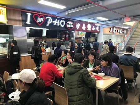 """法拉盛香港喜运来超市""""香港美食城""""试业,第一天就吸引不少食客。"""