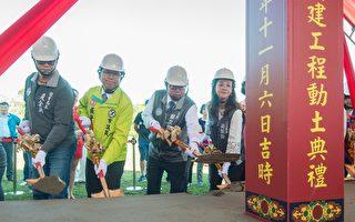 龙潭体育园区  兼具练习和比赛双重功能