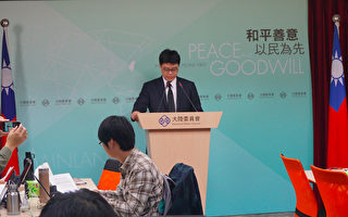 陆委会民调:多数民意挺中华民国  近八成反对中共打压