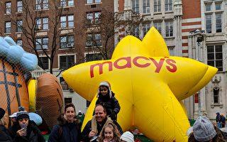 感恩遊行氣球充氣儀式 民眾引頸期待