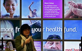 HBF呼籲政府對健康醫療保險費設上限