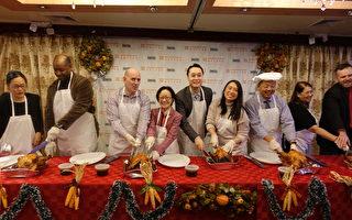亚平会感恩节餐会 表彰老员工