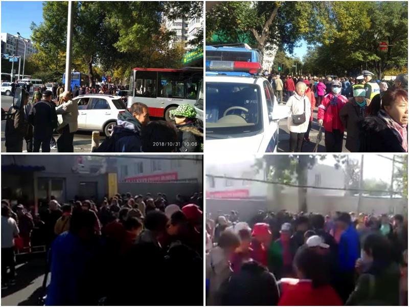 北京數百金融難友上訪 近百人被抓上大巴