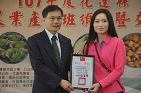 玉里镇蔬菜产销班第二班获得第3名,接受花莲县副县长张垂龙(左)颁奖表扬。