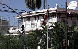加驻古巴外交官集体脑损伤 美加不同对待