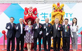 济生多元化发展 观光工厂开幕