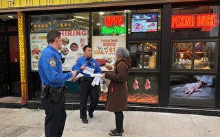 感恩節假期入室盜竊高發  市警111分局提醒民眾防範
