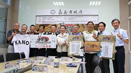「台灣棒球魂Naluwan@KANO 100年傳承經典賽」11月11日將在嘉義市立棒球場隆重登場,8日的賽前記者會蠻熱鬧的,台灣棒球名人堂理事長黃瑛坡等人都出席與會。