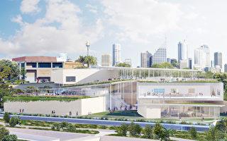 新州美術館擴建計劃獲批准 設計贏六星評級