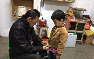 弱勢家庭健康調查 13%貧困兒少得扛重病家人