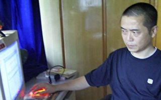 美為中國人權發聲 呼籲中共釋放黃琦王全璋