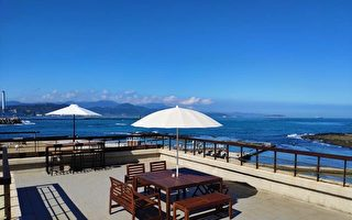 和平島公園服務升級   12/1海景咖啡廳及餐廳開幕