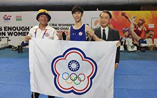 世界女子拳击赛 台湾进账2冠