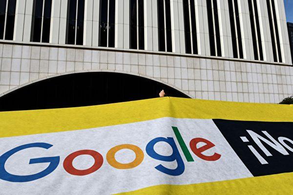 光譜:Google中國搜索的短命兩年和前世今生