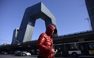 中共对台散布假消息 美:建假公民社会