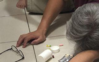 老人家「跌」不得  藥物副作用或不當使用