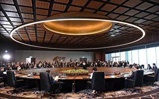 在APEC峰会上 中共至少三次受挫