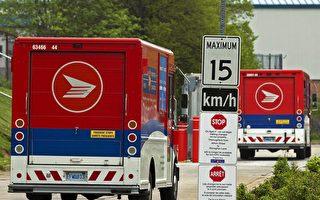 加拿大政府加紧立法 令邮递员返工
