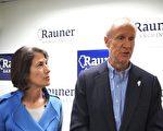 競選伊州州長衝刺 朗納接受大紀元專訪