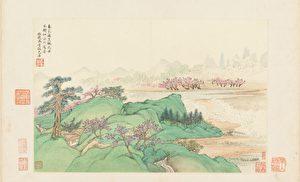 溪山无尽 大都会三期展再探中国山水画传统