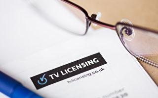 BBC拟取消老人免电视执照费