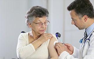 NHS:最有效流感疫苗免费接种 老人优先